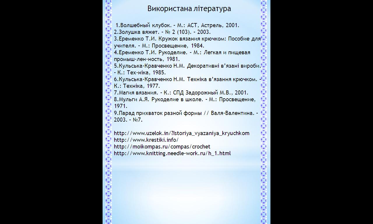 hello_html_2fd53e4f.png