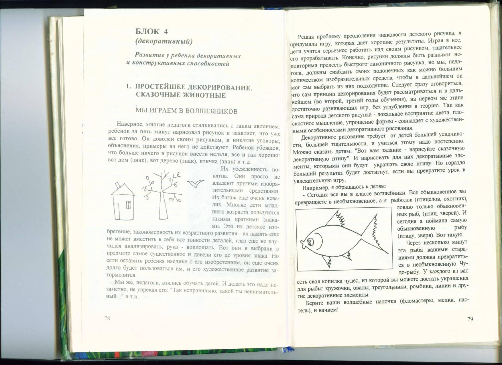 hello_html_1986ce99.jpg