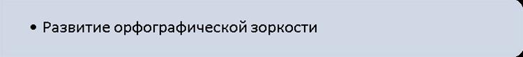 hello_html_m7fa0db23.png