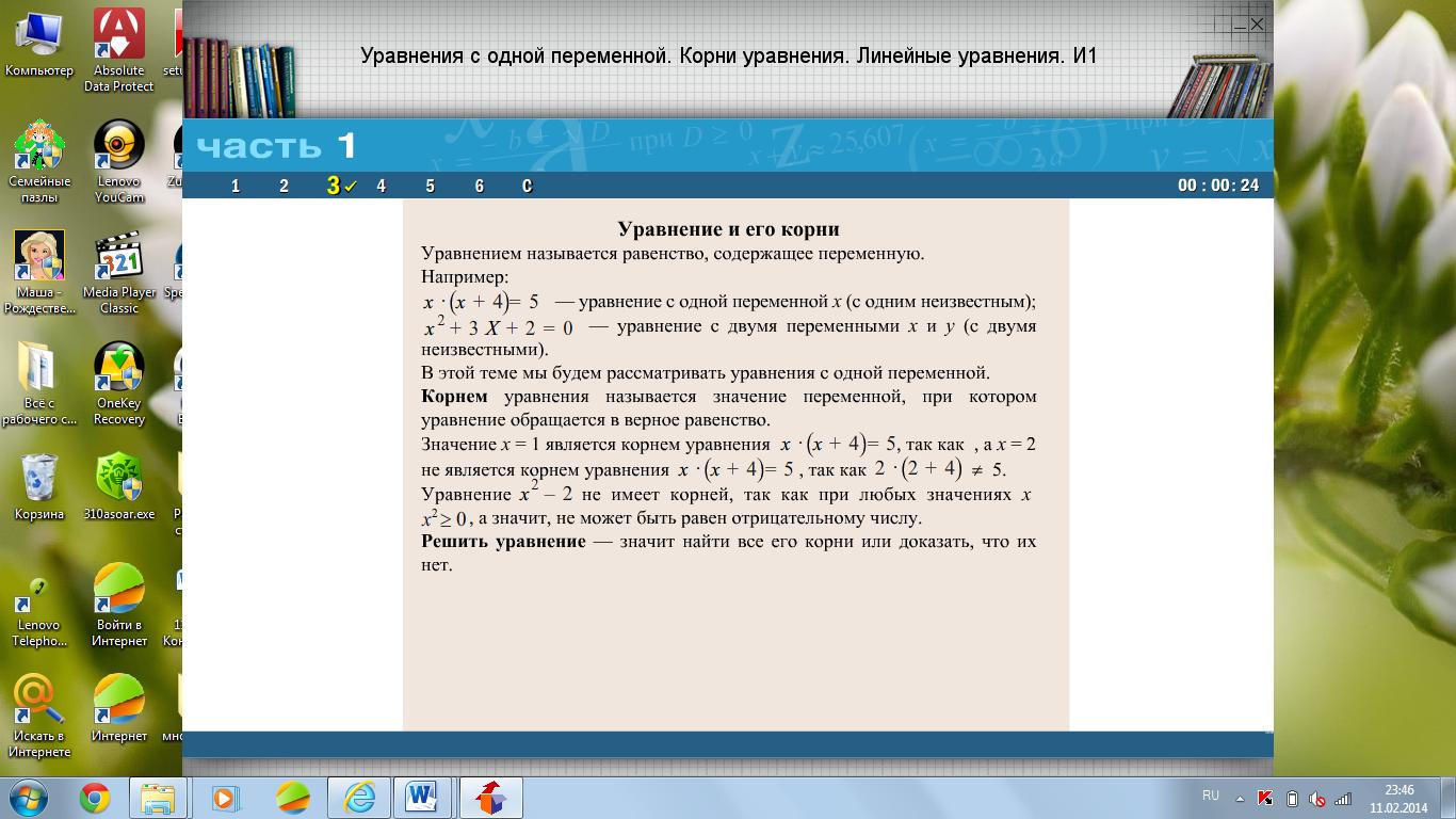 hello_html_m3fe97f1b.png