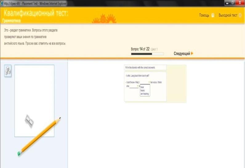 C:\Users\Жанна\Desktop\322.jpg