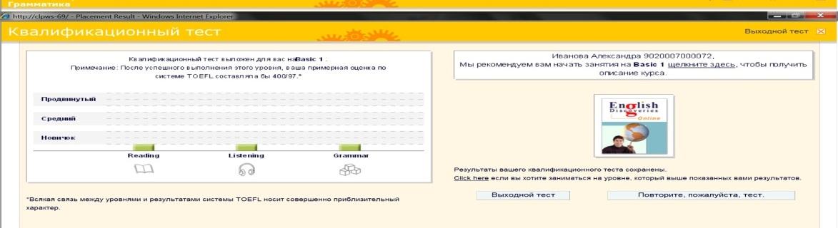 C:\Users\Жанна\Desktop\kby.jpg