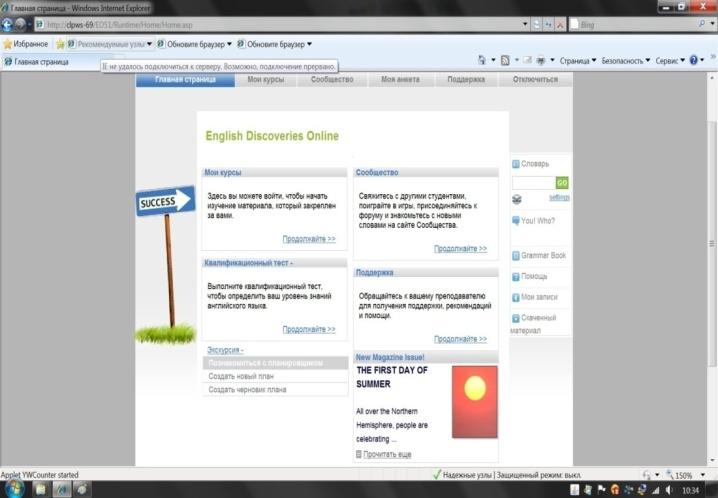 C:\Users\Польз\Desktop\през. комп\2.jpg
