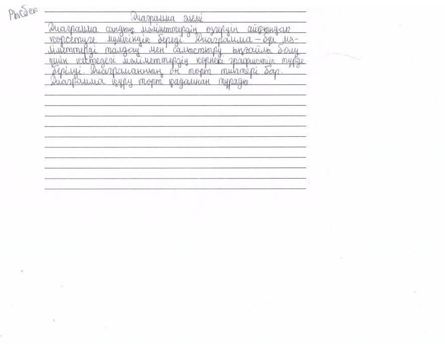 C:\Users\1\Pictures\2012-11-21 договор на создание сайта1\2013-06-25\013.jpg