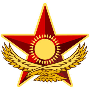C:\Documents and Settings\Admin\Рабочий стол\Coat_of_arms_military-of-kazakhstan.svg.png