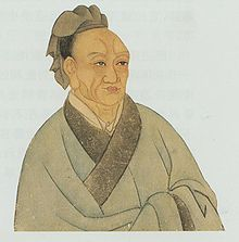 http://upload.wikimedia.org/wikipedia/commons/thumb/3/3b/Sima_Qian_(painted_portrait).jpg/220px-Sima_Qian_(painted_portrait).jpg