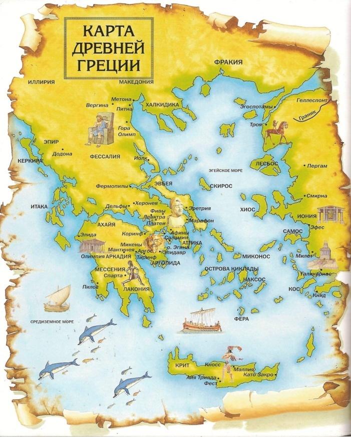 http://grechistory.ru/wp-content/uploads/mapgrec_from_%5bgrechistory.ru%5d.JPG