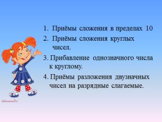 hello_html_31b6cd32.png
