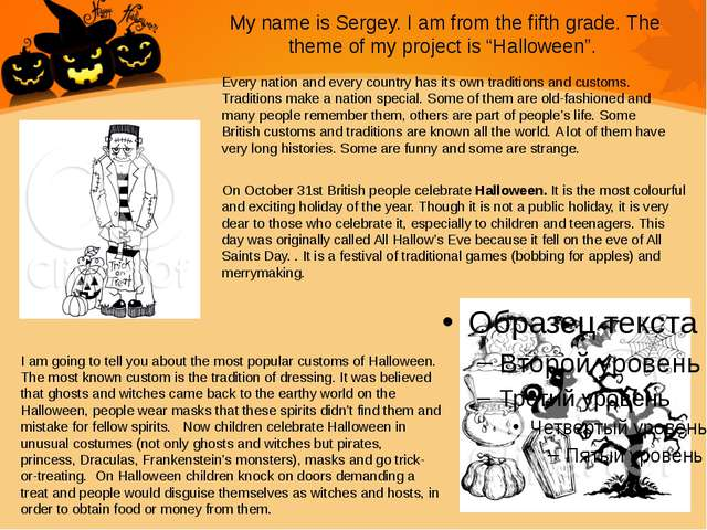 "My name is Sergey. I am from the fifth grade. The theme of my project is ""Ha..."
