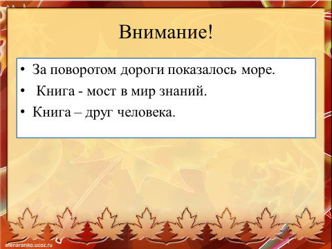 hello_html_26b1b11c.png