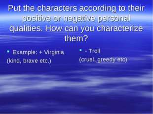 Put the characters according to their positive or negative personal qualities