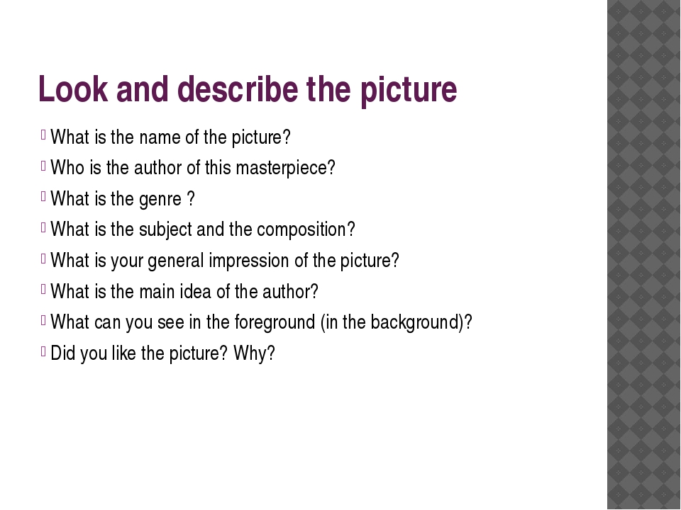 Look and describe the picture What is the name of the picture? Who is the aut...