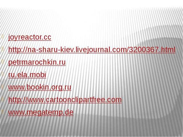 joyreactor.cc http://na-sharu-kiev.livejournal.com/3200367.html petrmarochkin...