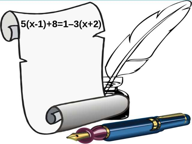 5(x-1)+8=1–3(x+2)