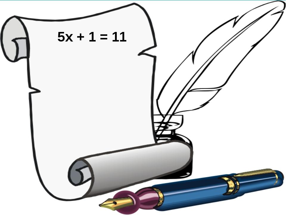 5x + 1 = 11