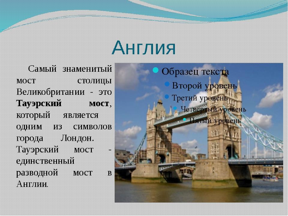 коттеджи открытки на английском из разных странах ежегодно пивной