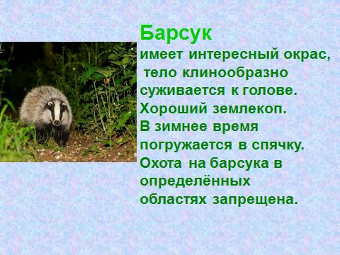 hello_html_15985b89.png