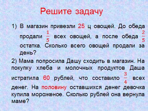 hello_html_31dba26a.png