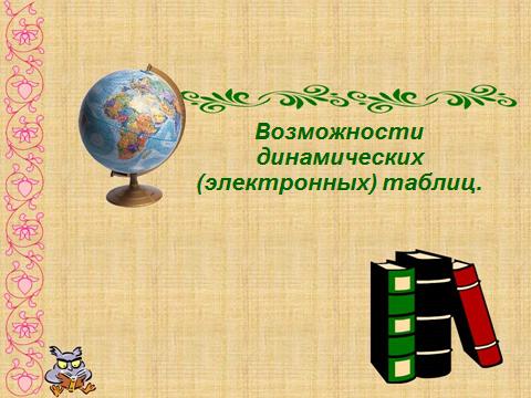 hello_html_2e594e15.png