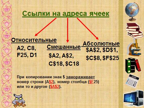 hello_html_75923cd7.png
