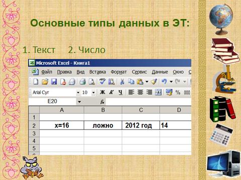 hello_html_m6393bc35.png