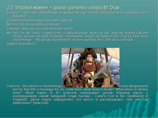 2.2. Игровой момент – диалог учителя и пирата Mr.Drue. Teacher: They say, Sto...