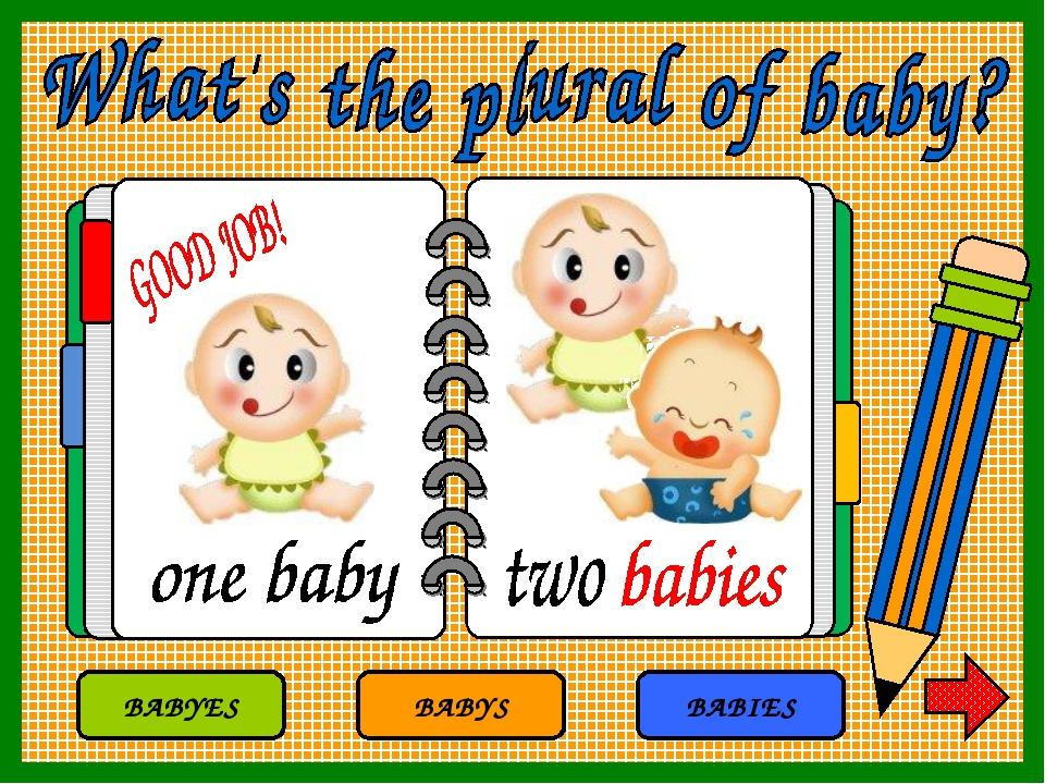 BABYS BABIES BABYES