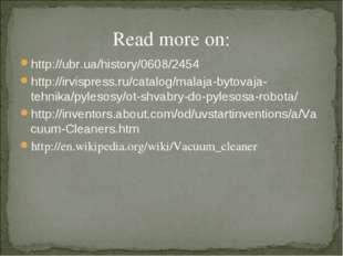 Read more on: http://ubr.ua/history/0608/2454 http://irvispress.ru/catalog/ma