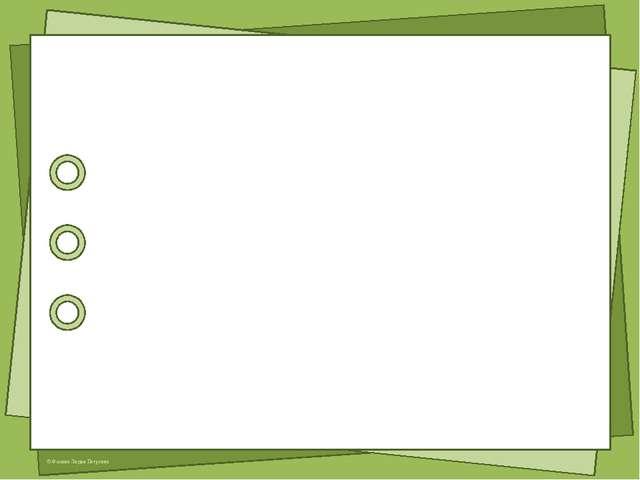 шаблоны для фото презентаций