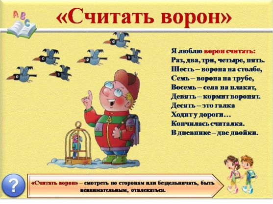 http://www.maaam.ru/upload/blogs/27d41ec988f73d55d6923607200bdb34.jpg.jpg