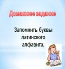 hello_html_2bc038a7.png