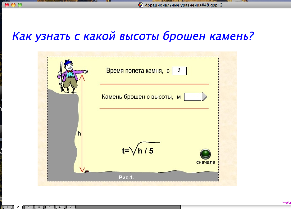 hello_html_70b7249b.png