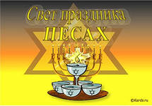 http://im4-tub-ru.yandex.net/i?id=266118526-21-72&n=21