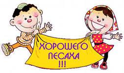 http://im4-tub-ru.yandex.net/i?id=250570461-66-72&n=21