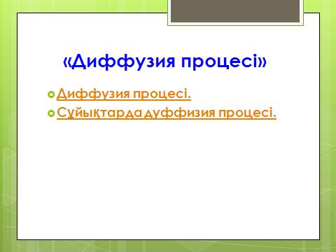 hello_html_78b60cf7.png