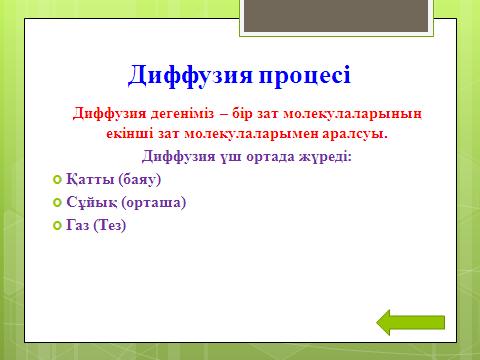 hello_html_92e2044.png