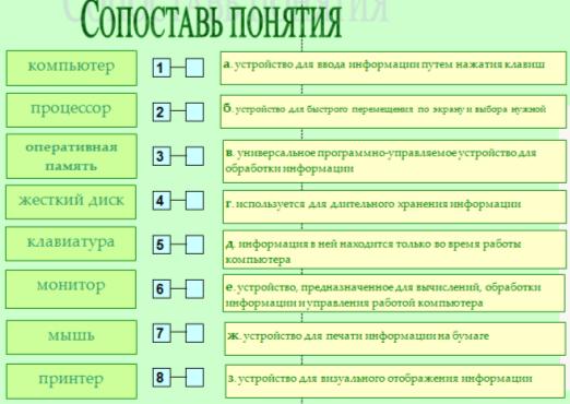 hello_html_1c882c5f.png