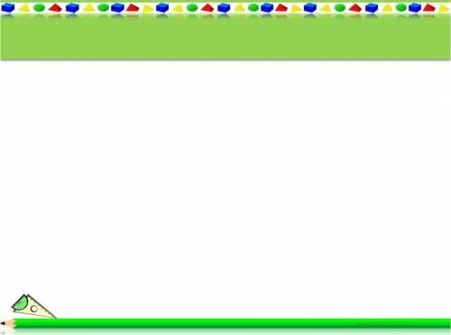 C:\Documents and Settings\Admin\Рабочий стол\фон для презентаций\918133813.jpg