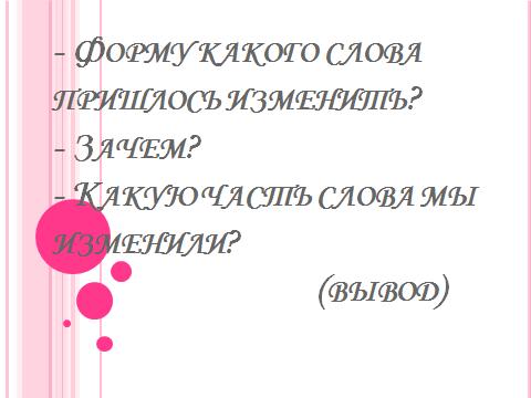 hello_html_62c16e94.png