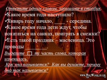 hello_html_m5b75eb28.png