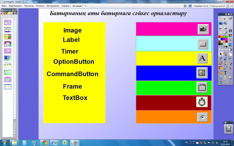 hello_html_m19b9da13.png