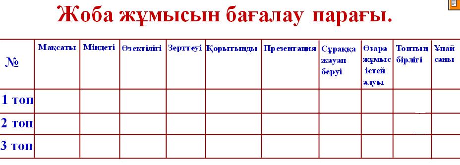 hello_html_29e6c5c4.png