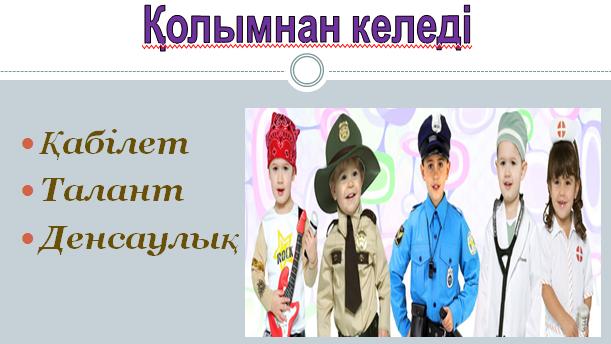hello_html_4db1282b.png