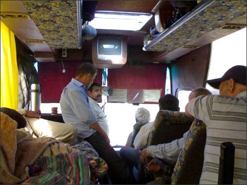 Передняя часть автобуса