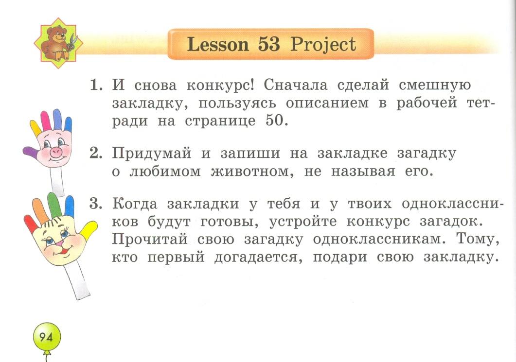 C:\Users\Ольга\Pictures\Мои сканированные изображения\сканирование0447.jpg