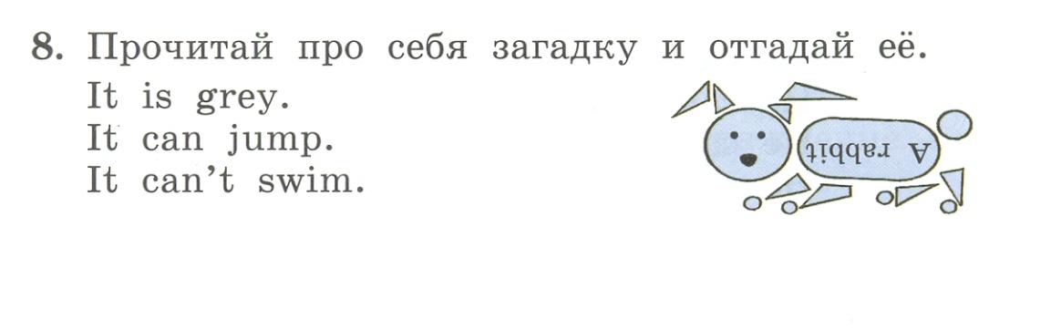 C:\Users\Ольга\Pictures\Мои сканированные изображения\сканирование0448.jpg