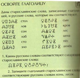 http://festival.1september.ru/articles/560906/img5.jpg