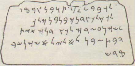 http://ancient-east.ru/%D0%A4%D0%B8%D0%BD%D0%B8%D0%BA%D0%B8%D1%8F.jpg