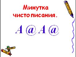 hello_html_6e1fa7c7.png