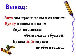 hello_html_94b3e7e.png